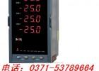 数显表,四回路显示,NHR-5740A,香港虹润
