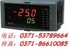 多路巡检仪,HR-5710A,NHR-5720A,香港虹润
