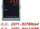流量积算仪,NHR-5600A,虹润仪表,质量可靠