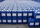化工品国际快递,快递晶体,液体,粉末到国外