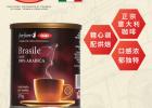 批发零售COOP梵欧华意大利进口100%巴西阿拉比卡咖啡粉