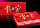 成都包装-成都月饼包装盒制作-成都礼品盒厂