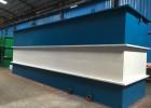 印染厂污水处理设备 一体化污水处理成套设备