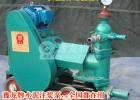 活塞式灰浆泵