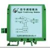 A11VF11信号隔离转换器(频率信号转换模块)