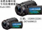 专业防爆数码摄像机Exdv1601供应油田化工现场录摄专用