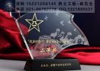 上海战友聚会纪念品定做,老兵聚会留念礼品,水晶盾牌