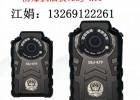 防爆执法仪专业供应危化现场录像录音专用防爆执法记录仪