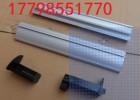 工具柜铝拉手,铝型材拉手,工作桌把手,工具柜铝合金拉手