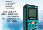 防爆激光测距仪YHJ1000北京生产商供应油田化工专用