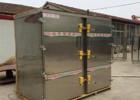 大型带推车蒸馒头蒸箱/馒头蒸房 馒头蒸柜 蒸箱尺寸/报价