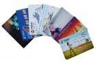 斯乐克U盘厂家 定制卡片U盘增大宣传力度