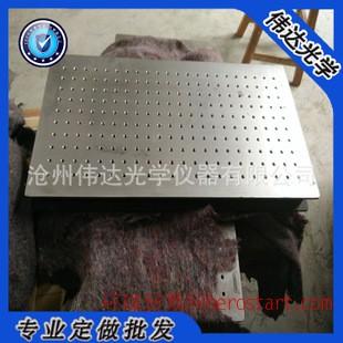 精密光学平台 实验室测试抗振平台 隔震面包板 可定制光学仪器