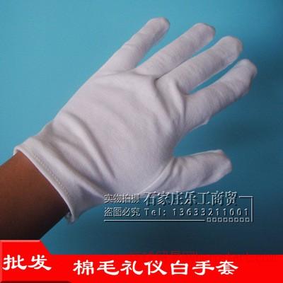 白色作业手套 礼仪棉布阅兵作业劳保防护盘珠文玩纯棉手套