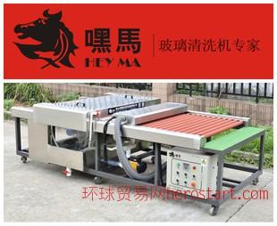 玻璃清洗机 广东顺德玻璃机械厂家供应玻璃清洗机1200 玻璃洗片机