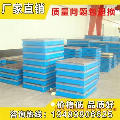 泊头量具厂家直销钳工检验划线规格齐全 测量装配用铸铁工作平台