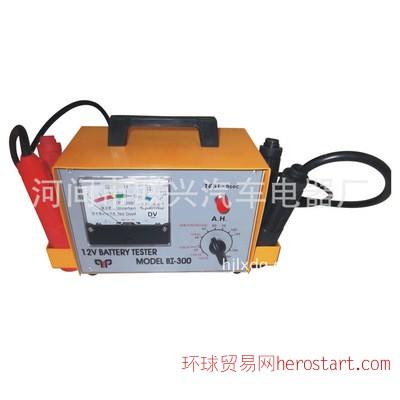蓄电池充电器测试仪 汽车电动车电瓶检测仪 专业厂家制造