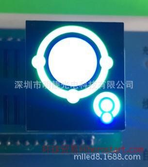 LED特殊数码管、明靓光电、平面管