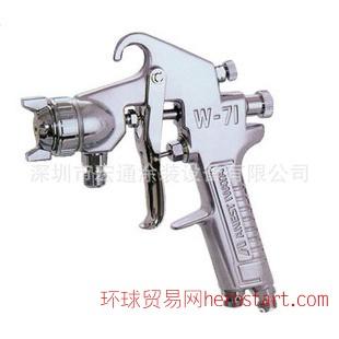 原装日本岩田喷枪W-71-3S油漆喷枪喷漆枪W71手动喷枪货到付款