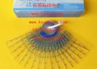 老款塑胶塞尺17片(台湾上亿)