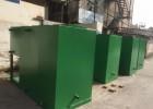 小型生活污水处理设备 一体化办公楼污水处理设备