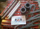 供应锅炉双色水位计灯管批发/高压双色水位计灯管厂家
