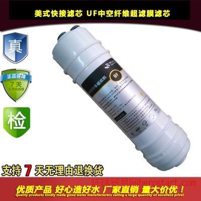 中空纤维超滤膜 韩式快接超滤膜 净水器专用滤膜 家用超滤膜