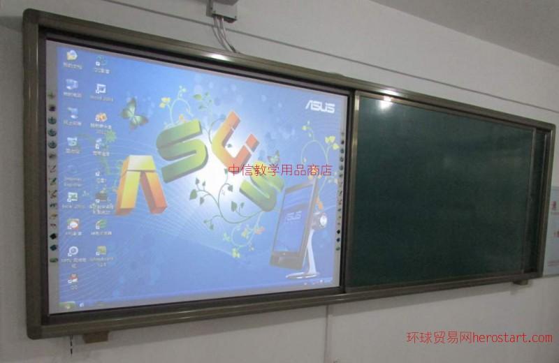 哈中信黑板,白板,电子板,学生课桌椅2