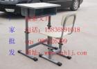 大庆哈中信黑板白板电子板学生桌椅多媒体教学设备