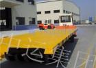 .山东中运集装板平板拖车 散货运输平板拖车