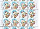 无锡邮票收藏价格,万宝行文化,正品