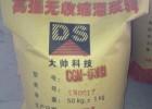 南宁CGM高强无收缩灌浆料厂家