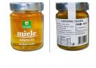 深圳进口蜂蜜进出口代理----专业报关公司