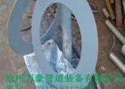 供应 钢制补强圈 厂家长期零售批发