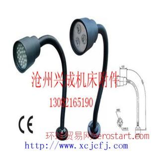 兴成灯具厂供应机床工作灯,机床防水工作灯,荧光工作灯