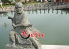 石雕十八罗汉 寺院园林摆件 青石罗汉