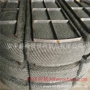 丝网除沫器厂家热销HG/T21618-1998标准型S1100/150sp304除雾器