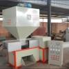 双新珍珠棉专用造粒机,珍珠棉造粒机,发泡棉造粒机