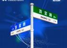 交通标志牌订做 邵阳路名牌厂家制作 道路指示牌 指路牌