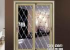 蒙特欧门窗 生产供应铝合金推拉门 厨房门 阳台门