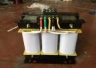 隔离变压器20KVA110/220干式变压器行家