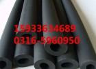 橡塑管生產廠家