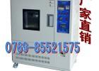 供应XL-016A换气老化试验机 禧隆牌 品质OK