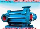 D46-50*6卧式多级清水离心泵工矿增压泵锅炉给水泵