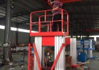 铝合金升降机轻型铝合金高空作业平台