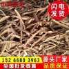 山东灵芝厂家专业生产赤灵芝 灵芝切片厂价直销 灵芝切片供应商