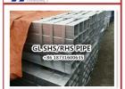 美标 英标 欧标 热镀锌 低碳 架子管方矩管