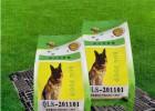 精品狗粮,狗粮,全乐动物饲料,成犬专用粮