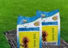 全乐幼犬粮,孕犬粮,哺乳期专用粮