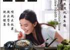 厂家直销 饭菜保温板 智能保温暖餐器 速热饭菜保温餐桌